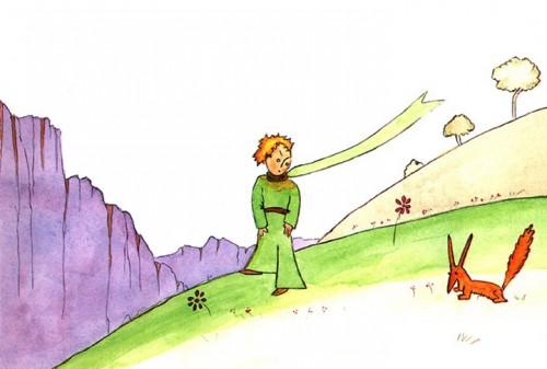 Маленький принц и лисенок, иллюстрация к повести