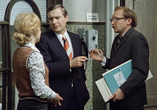 Кадр из фильма Служебный роман