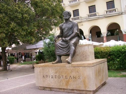 Площадь Аристотеля, Салоники