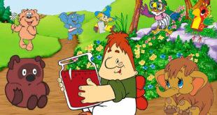 Кадр из мультфильма Карлсон, который живет на крыше
