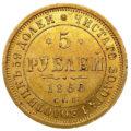 Монета золотник