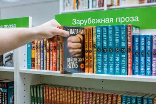 Книги Чака Паланика