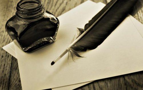 Чернильница, перо и бумага