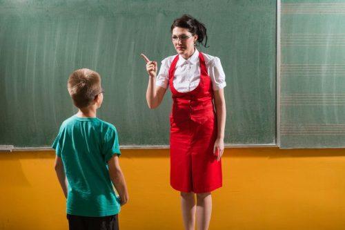 Приказ учителя