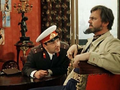 Кадр из фильма Иван Васильевич меняет профессию